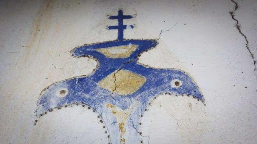 Byzantine eagle Kazaviti, Thassos island Greece